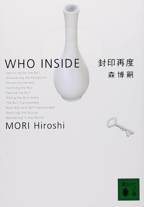 who-inside